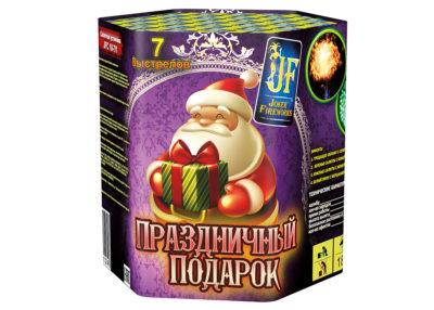 """JFС 18-7/1 """"Праздничный подарок"""""""