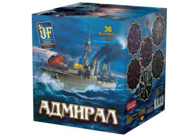 "JFC 30-36/06 ""Адмирал"""